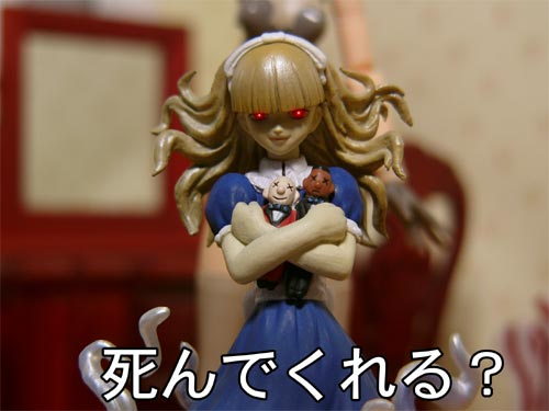 Alice_001