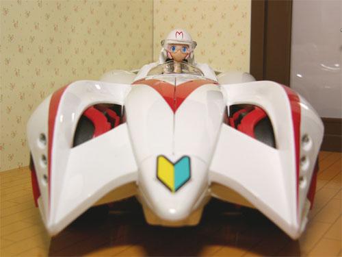 Juvisy_speedracer_00