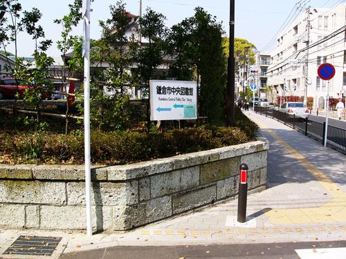 Utakata_09