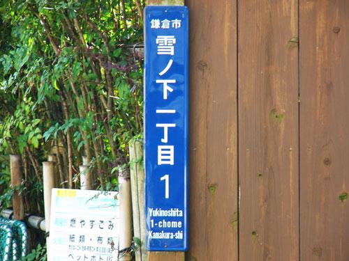 Utakata_26