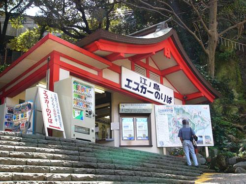 Utakata_46